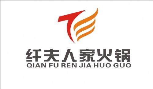 重庆饶蔓餐饮管理有限公司