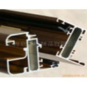 變速機,特殊鋁導軌圖紙,樣品深加工廠家,朝陽鋁制品部件