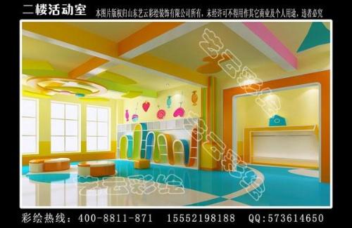 (提供)青岛市北区幼儿园楼梯间彩绘