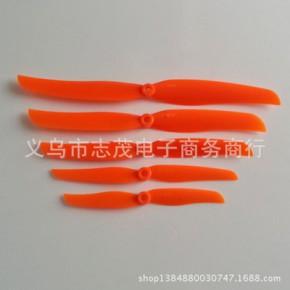 su27航模飞机遥控飞机机大孔螺旋桨EP-8060