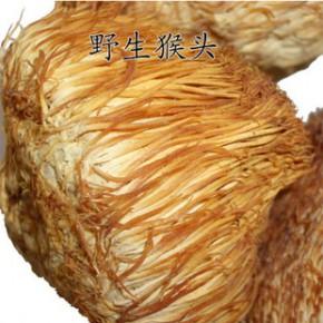 東北野生猴頭菇 2斤起批 養胃健胃 長白山蘑菇 菌類 綠色珍品
