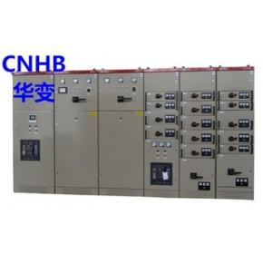 配電柜 開關柜成套 高低壓開關柜 環網柜等輸配電設備