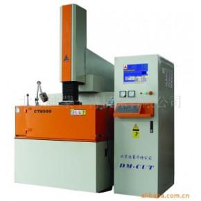 CTM500三轴数控电火花成型机床