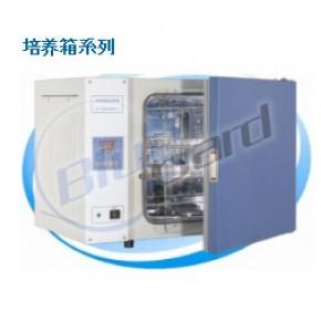 培养箱 电热培养箱 电热恒温培养箱 DHP-9012 DHP-9032 DHP-9052