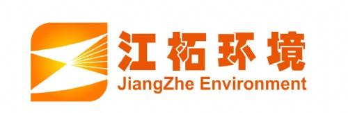 上海江柘環境工程技術有限公司