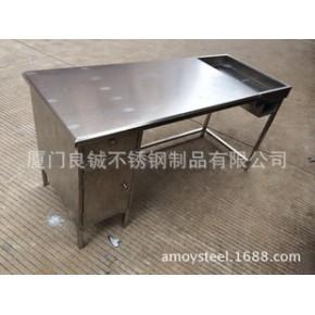 定制不锈钢工作桌子 公司用桌 工厂用桌 批发