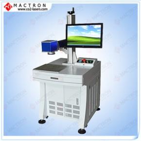 塑膠金屬外殼激光打標機 10W光纖激光打標機 激光鐳雕