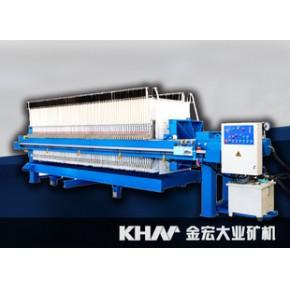 金宏大业矿山机械 矿用压滤设备 大型压滤机