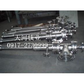 钛化工管式反应器 宝鸡天河钛业