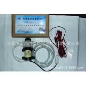 尿素加注機  車載迷你型操作攜帶方面  加注精準 高效環保