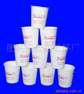 供应广告杯 图