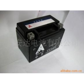 蓄電池 安達 摩托車蓄電池