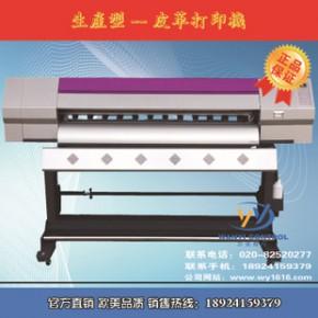 小罗兰XL-1600皮革卷材打印机 卷材印花机 免图层 不掉色