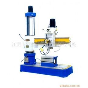 摇臂钻床  Z3040/13  专业制造 品质保证