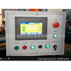 活塞環數控銑切片專用機床  多功能銑床  數控專機  高效節能