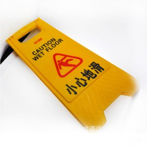 告示牌泊车暂停服务等警示牌停车牌厕所警示牌