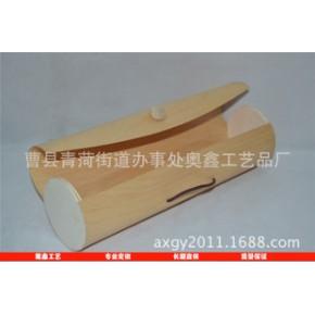 曹县厂家热销供应茶叶木盒 加工定做圆柱形通用茶叶包装礼盒