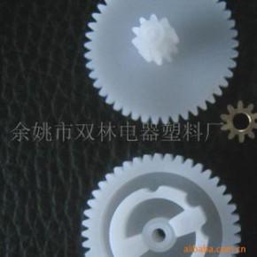 小型設備專用塑膠齒輪/人字齒輪/發電機齒輪/微型電動機專用