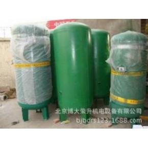 北京供应空压机储气罐 0.5立方小型储气罐压力容器 空气缓冲罐