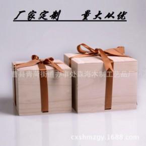 木盒   各种竹制茶叶盒 礼品木盒包装盒免费设计加工定做