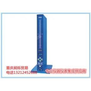 中原量仪 电子式气动量仪 高精度内外径 DZL-3D电子柱式气动量仪
