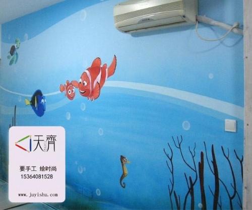 海底总动员手绘墙画