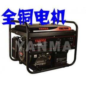 汽油發電機組三相電啟動YMG7000E 生產廠家自產自銷