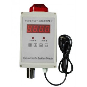 TN-50单点壁挂式气体检测报警仪 一氧化氮NO检测报警仪
