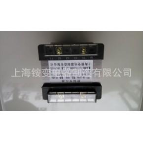 BK-100VA電壓可定做 12v 24v 36v 大2.7安培 銨變變壓器