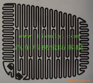 汽车后视镜防雾除霜加热片 防雾膜 电热膜