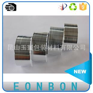 屏蔽铝箔胶带 包装材料 多种厚度可选