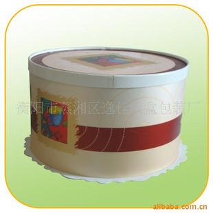 顺企网 产品供应 包装 纸类包装容器 纸盒 圆形蛋糕盒  报价: 人民币