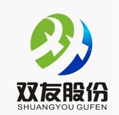 重慶雙友塑膠股份有限公司