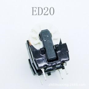 共模电感中的高端元件 ET20滤波器