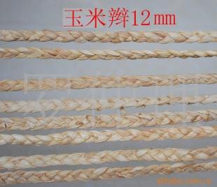【玉米绳 厂家直销 价格合理 玉米皮 工艺品编织材料