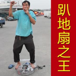 工业电风扇批发 厂家招代理 落地扇 趴地扇