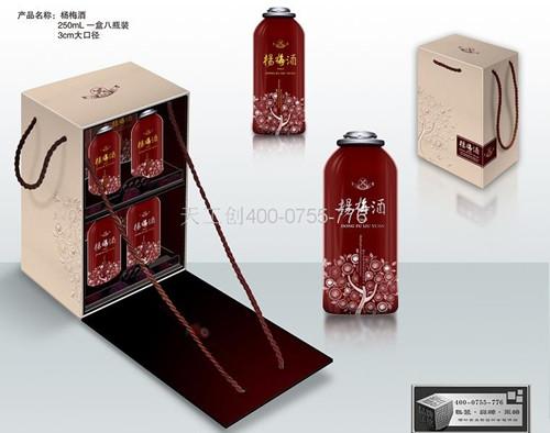 天工创杨梅酒创意设计外包装创意设计
