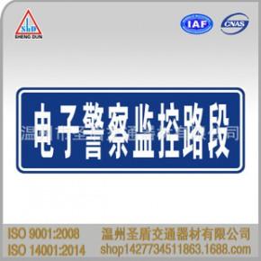 高速标牌交通设施牌 反光标志识牌 安全标志牌