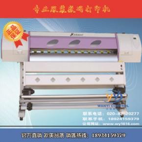 型服装数码打印机/金创热转印印花机/热升华打印机