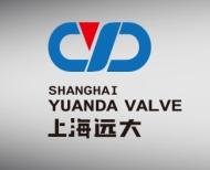上海遠大閥門有限公司