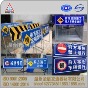 圣盾通标志牌厂专业生产各类交通安全标牌施工铭牌道路指示标志