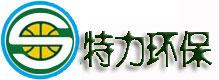 廣州番禺特力環保設備廠