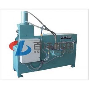 缩径机 液压缩径机 缩径机价格详询河北省百洋机械专业制造