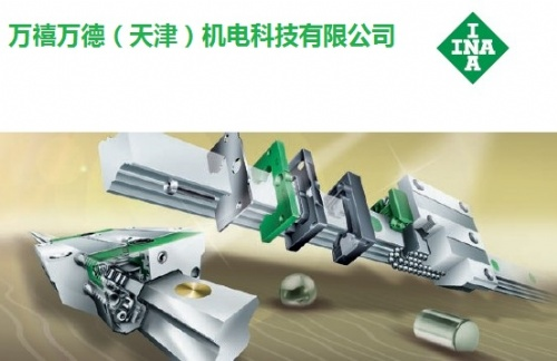 萬禧萬德(天津)機電科技有限公司