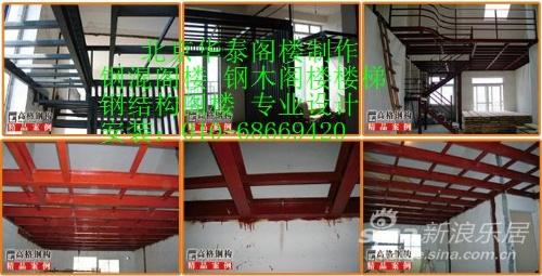 北京華泰建筑技術網