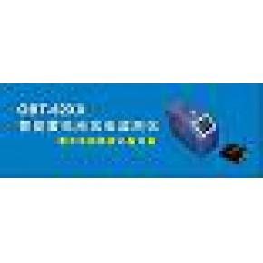OBT-62XX智能蓄電池放電監測儀