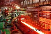 天津焱鋼鋼鐵貿易有限公司