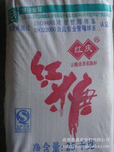v庆红云南白砂糖红庆红糖粉宝塔大黄冰糖单晶米小黄米有什么区别图片