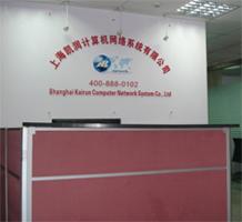上海凱潤計算機網路系統有限公司
