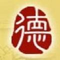 北京明德清源文化傳播有限公司